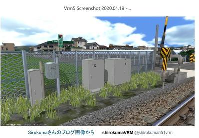 VRM5sirokumaVRMさん踏切画像5