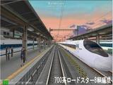 1000本記念新幹線12.