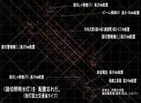 VRM3レイアウト講座初級編 基本Aプラン11図