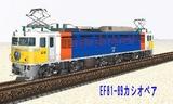 EF8189marke