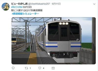 VRM5 ビューわかしお-8