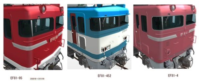 VRM5版EF81-95D