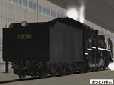 3DCG-D51-10