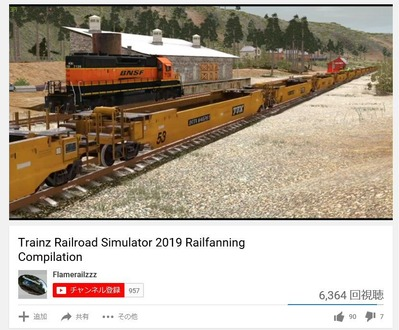 trainz2019-Railfanning-1