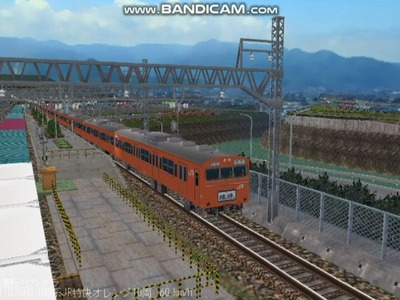 越河レイアウト103シリーズ100-103系J特快高運転台オレンジ色3