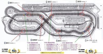 モリタ倶楽部杯記念103系GI路線図1x