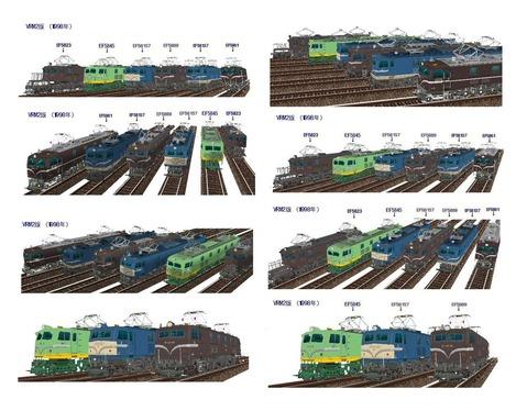 VRM5版EF58-tokyobuilding2