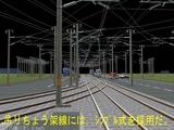 仮想仙台市電レイアウト30