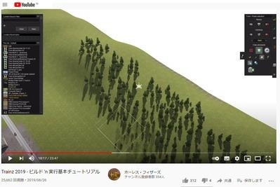 Trainz2019からYouTube動画6