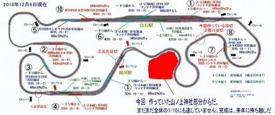 東北本線越河駅レイアウト図16