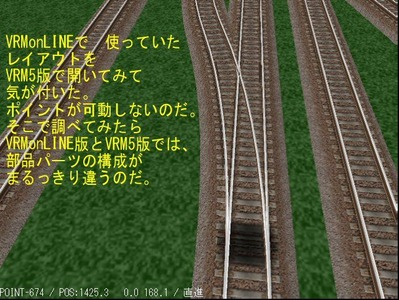 VRM5版ポイントから1
