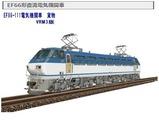 塗り絵EF66-111VRM3