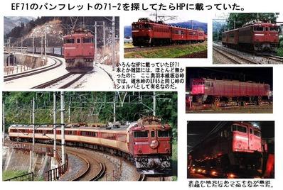 最後の蒸気機関士13