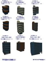 VRM3版INAGIC商業ビル1