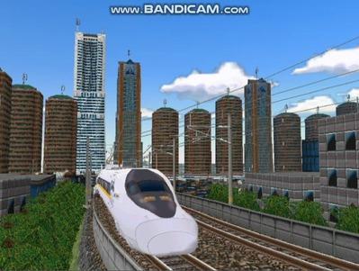 新幹線勾配区間走行700系レールスター1