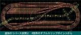 TomixPLAN-M4-完成21