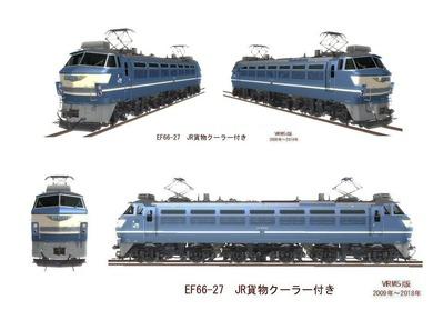 VRM5版EF66-27クーラー付きJR画像1