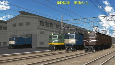 EF58揃い踏みMMD鉄道1