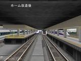 仙台市電レイアウト116