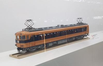鉄博18−近畿鉄道ビスタカー