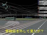 仮想仙台市電レイアウト32