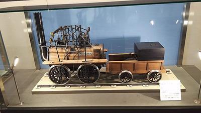 京都鉄道博物館144-ロコモーション号