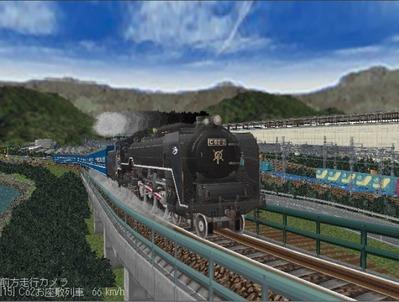 越河レイアウト見張線C62お座敷列車編成5