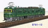 EF81113