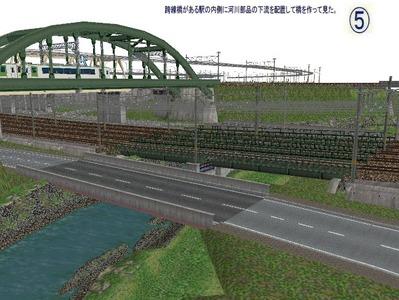 5編成並走スタジアム跨線橋がある駅内側5