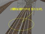 3欲張り新幹線レイアウトその3