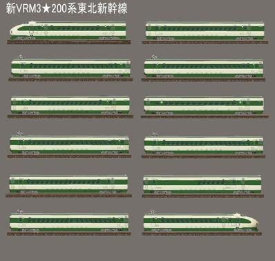 越河レイアウト東北新幹線200系7