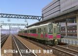 701系JR東日本 秋田色