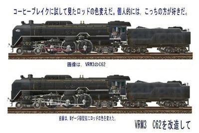 京都鉄道博物館D51ブログ2