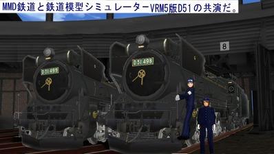 MMD鉄道でC62をつくるEjimaさん6