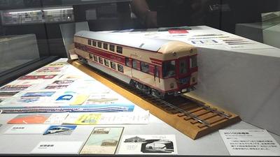 京都鉄道博物館77近鉄電車20100系おおぞら号1