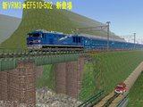 EF510-502 新登場2