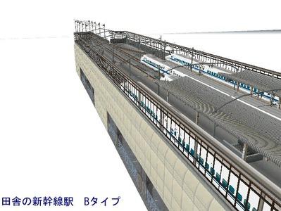 田舎の新幹線駅Bタイプ2