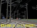 仮想仙台市電レイアウト28