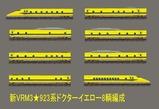 923系ドクターイエロー編成図2
