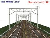 TOMIX 複線架線柱近代型 128�正面1