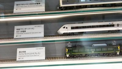 京都鉄道博物館33HOゲージ模型4