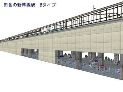田舎の新幹線駅Bタイプ11