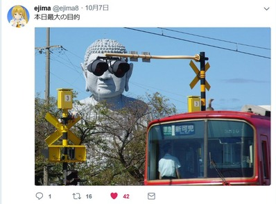ejima-大仏1