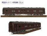 EF5861お召し列車その2
