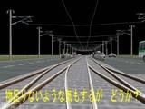 仮想仙台市電レイアウト35