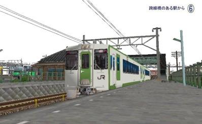 5編成並走スタジアム跨線橋がある駅ホームホーム6