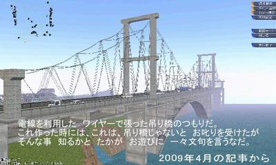 松川浦景色その2松川浦大橋A