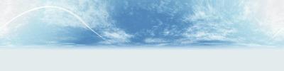 Zio airplane ひこうき雲
