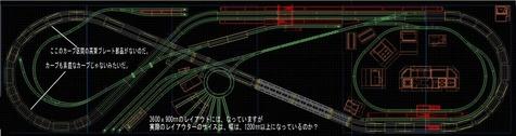 鉄道模型レイアウターF2013-AA