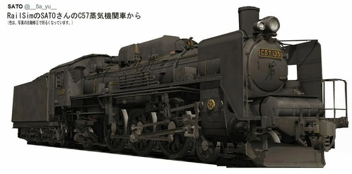C57RaillSim-5